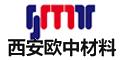 西安欧中材料科技有限公司