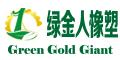 徕卡显微系统(上海)贸易有限公司